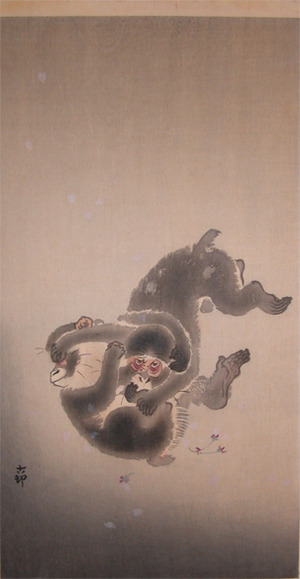 Koson: Two Monkeys - Ronin Gallery