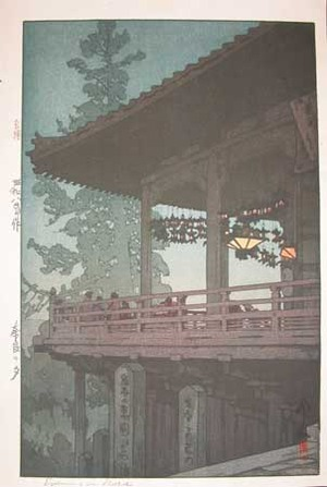 吉田博: Evening at Nara - Ronin Gallery