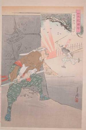 Gekko: Revenge of Sakurai - Ronin Gallery