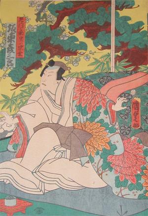 二代歌川国貞: Kabuki Actor Bando Hikosaburo - Ronin Gallery