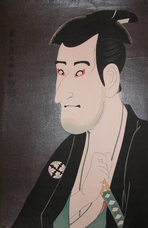 Toshusai Sharaku: Kabuki Actor Ichikawa Komazo - Ronin Gallery