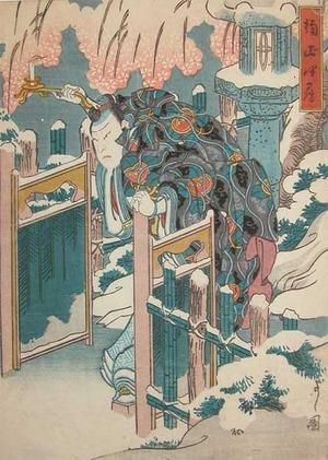 Toyokawa Yoshikuni: Kusunoki Masatsura - Ronin Gallery