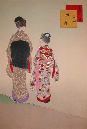 Shuntei: April - Ronin Gallery