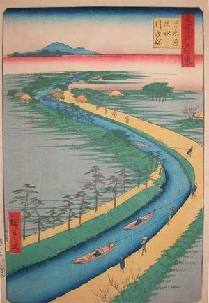 Utagawa Hiroshige: Towboats on Yotsugidori Canal - Ronin Gallery