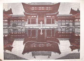 笠松紫浪: Amidado: Reflection - Ronin Gallery