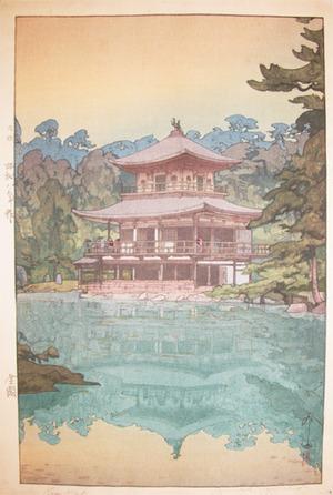 Yoshida Hiroshi: Kinkaku: Golden Pavilion - Ronin Gallery