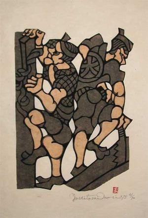 Mori Yoshitoshi: Carpenters - Ronin Gallery