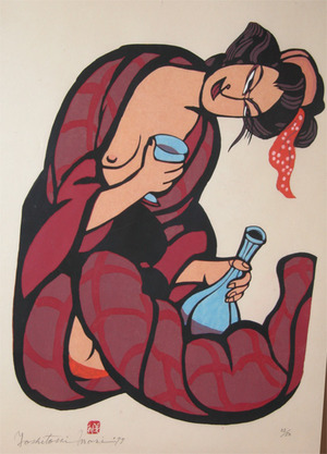 Mori Yoshitoshi: Sake Drinker - Ronin Gallery