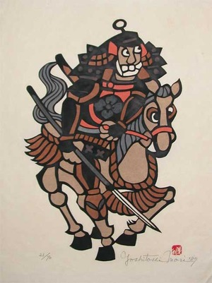 Mori Yoshitoshi: Warrior on a Horse - Ronin Gallery