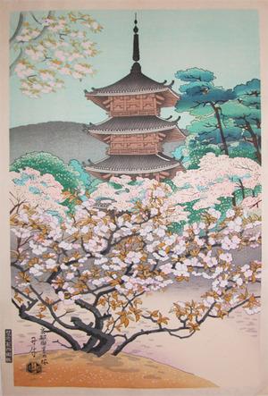 Asada: Pagoda and Cherry Blossoms - Ronin Gallery