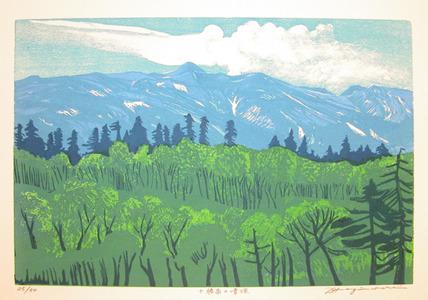 Hagiwara, Tsuneyoshi: Smoking Tokachidake Volcano - Ronin Gallery