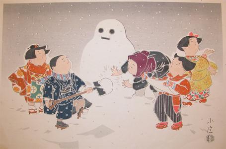Konobu IV: Children and a Snowman - Ronin Gallery