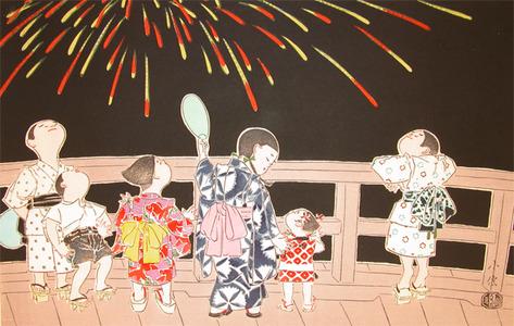 Konobu IV: Children and Fireworks - Ronin Gallery