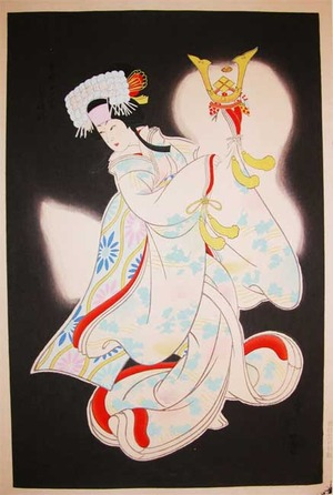 Hasegawa Sadanobu III: Princess Yaegaki - Ronin Gallery