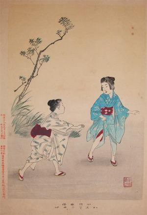 Shuntei: Oshiri-no-yojin Game - Ronin Gallery