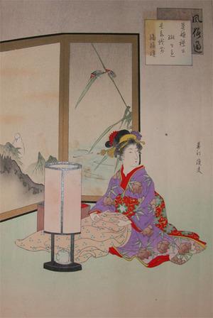 Shuntei: Sewing - Ronin Gallery