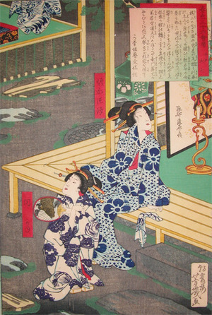 Ochiai Yoshiiku: Daishichi at Imado - Ronin Gallery