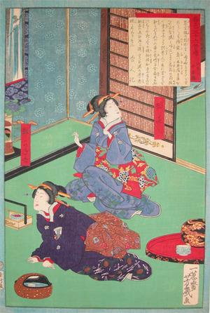 落合芳幾: Senhoro at Kihara - Ronin Gallery