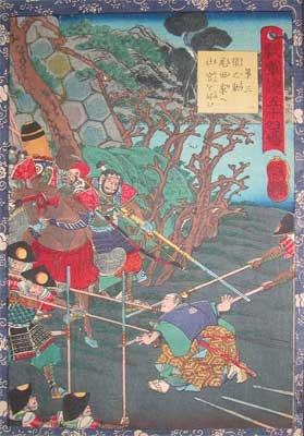 歌川芳艶: Sarunosuke Asking to Serve the Oda Family - Ronin Gallery