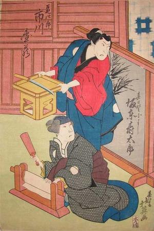 Hokuei: Kabuki Actors Bando Jutaro and Ichikawa Enzo - Ronin Gallery