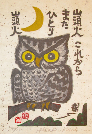 Kozaki: Now on, Alone Again - Ronin Gallery