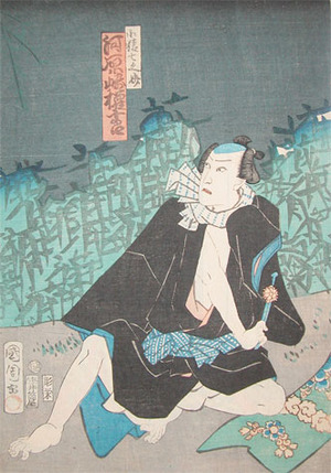 豊原国周: Kabuki Actor Kawarazaki Gonjuro - Ronin Gallery