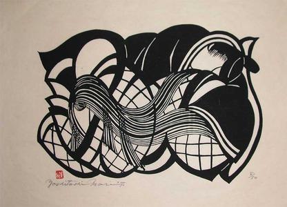 森義利: Intimacy Black and White - Ronin Gallery