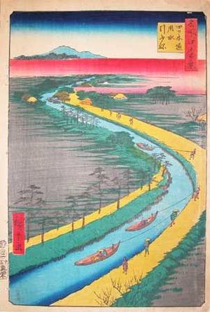 歌川広重: Tow Boats on Yotsugi-Dori Canal - Ronin Gallery