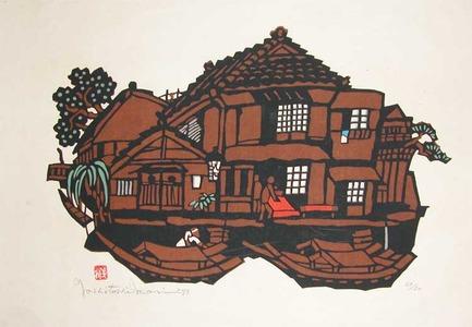 Mori Yoshitoshi: Loading - Ronin Gallery