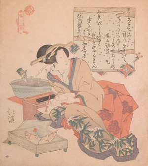 Totoya Hokkei: Bamboo Shoots - Ronin Gallery