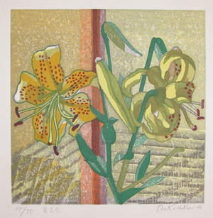 Kidokoro: Yellow Lily - Ronin Gallery