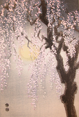 Kotozuka: Drooping Cherry and Full Moon - Ronin Gallery