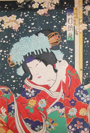 Toyohara Kunichika: Sawamura Naito - Ronin Gallery
