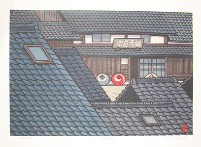 Nishijima: Rooftops of Nishijin - Ronin Gallery