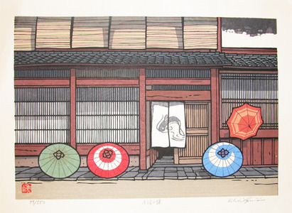 Nishijima: Store at Kohama - Ronin Gallery