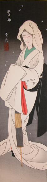 Hasegawa Sadanobu III: Sagimusume; Heron Maiden - Ronin Gallery