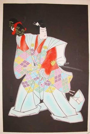 Hasegawa Sadanobu III: Takeda Katsuyori - Ronin Gallery