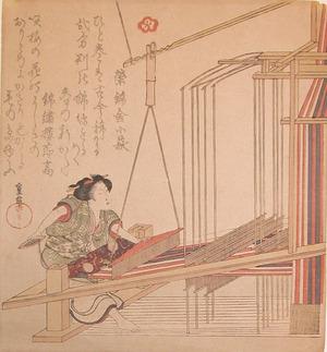 Shigenobu: Weaver - Ronin Gallery