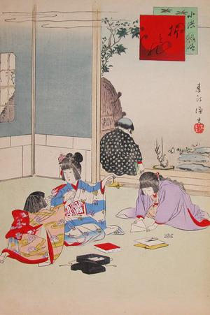 Shuntei: Origami - Ronin Gallery