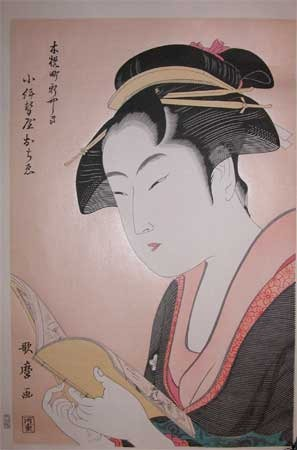 Kitagawa Utamaro: Reading a Book - Ronin Gallery