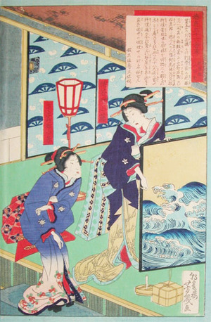 落合芳幾: Ofuji and Oito - Ronin Gallery
