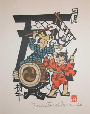 Mori Yoshitoshi: February; Inari Shrine Fesival - Ronin Gallery