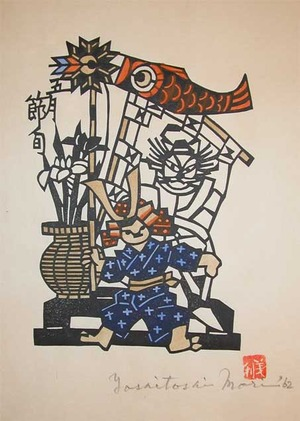 Mori Yoshitoshi: May; Boy's Festival - Ronin Gallery