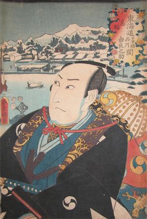 歌川国貞: The Ronin:Yuranosuke at Takanawa - Ronin Gallery