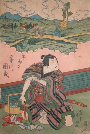 Toyokawa Yoshikuni: Kabuki Actor Ichikawa Danzo - Ronin Gallery