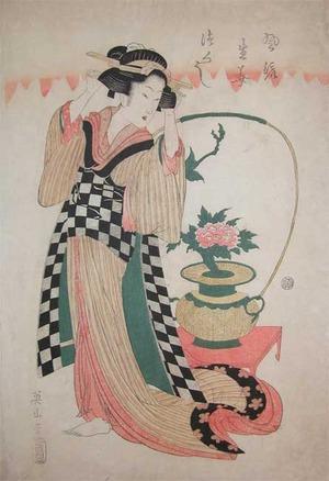 Kikugawa Eizan: Peony - Ronin Gallery