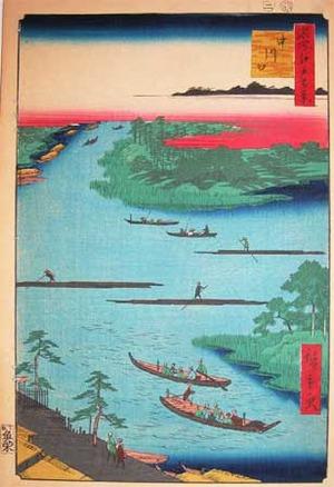 歌川広重: Nakagawaguchi - Ronin Gallery