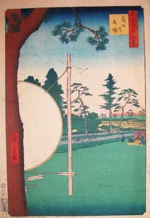 Utagawa Hiroshige: Takata Riding Grounds - Ronin Gallery