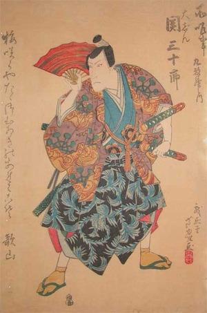 Gigado Ashiyuki: Kabuki Actor Seki Sanjuro - Ronin Gallery