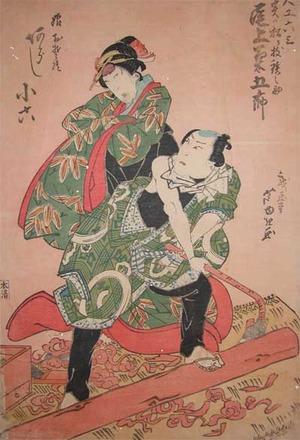 Gigado Ashiyuki: Onoe Kikugoro and Arashi Koroku - Ronin Gallery